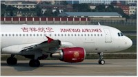 tmb juneyao airlines
