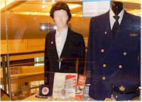 tmb display cahs tca uniforms
