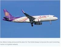tmb thai smile aircraft